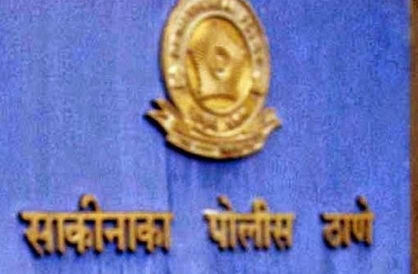मुंबई साकीनाका रेप कांड : आरोपी मोहन चौहान के पिता ने कहा, बेटे को गोली मार दे सरकार