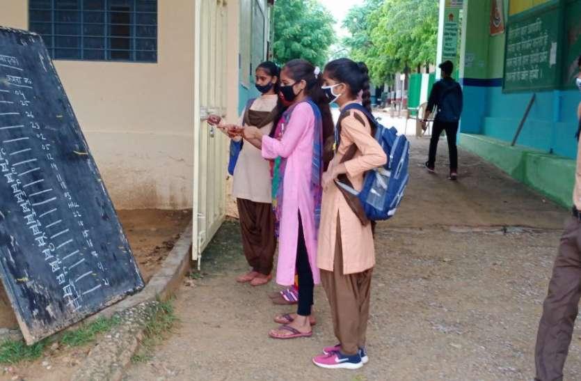 ग्रामीण क्षेत्र के बच्चों के लिए खुशखबर, जिले में28 सरकारी विद्यालय अंग्रेजी माध्यम में परिवर्तित