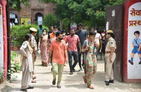 Police SI Exam: 10 हजार ने दी परीक्षा, 12 हजार आए ही नहीं