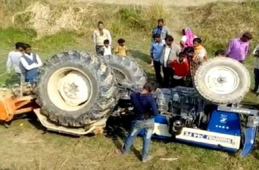 पत्थर लदा ट्रैक्टर पलटा, चालक की मौत