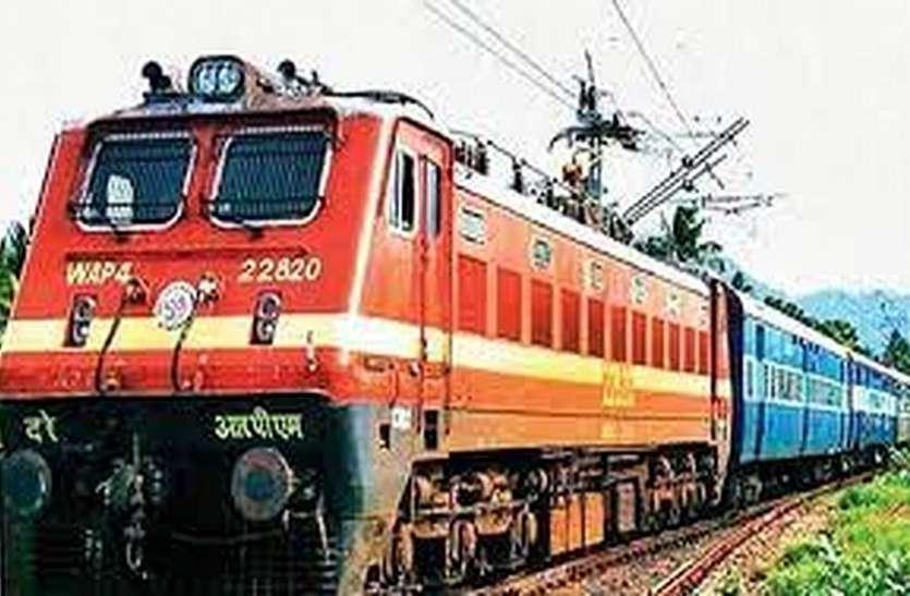 डेली पैसेंजर और मेमू ट्रेनों में 15 से मासिक सीजन टिकट की अनुमति