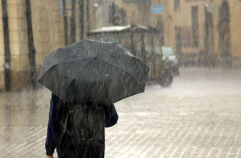 Haryana Weather News Updates Forecast Today : हरियाणा के कुछ हिस्सों में आज हो सकती है तेज वर्षा