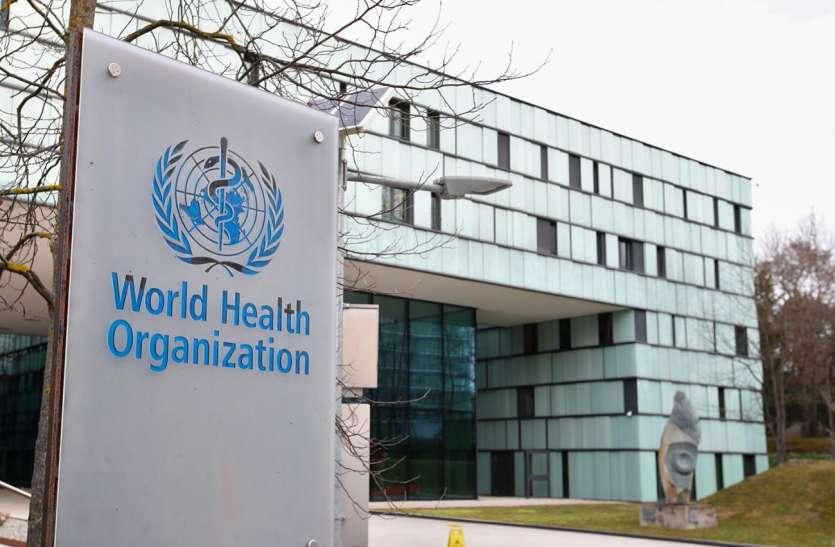 देश में टीकाकरण का आंकड़ा 75 करोड़ के पार पहुंचा, WHO ने की तारीफ