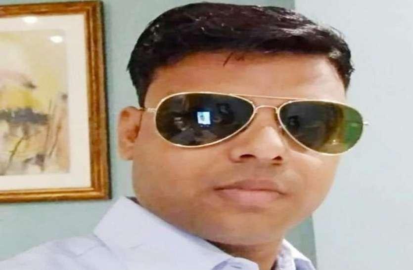 पड़ोसी की मौत के बाद परिचित बैंककर्मी युवक ने की फर्जकारी, बैंक की कॉल से खुला भेद
