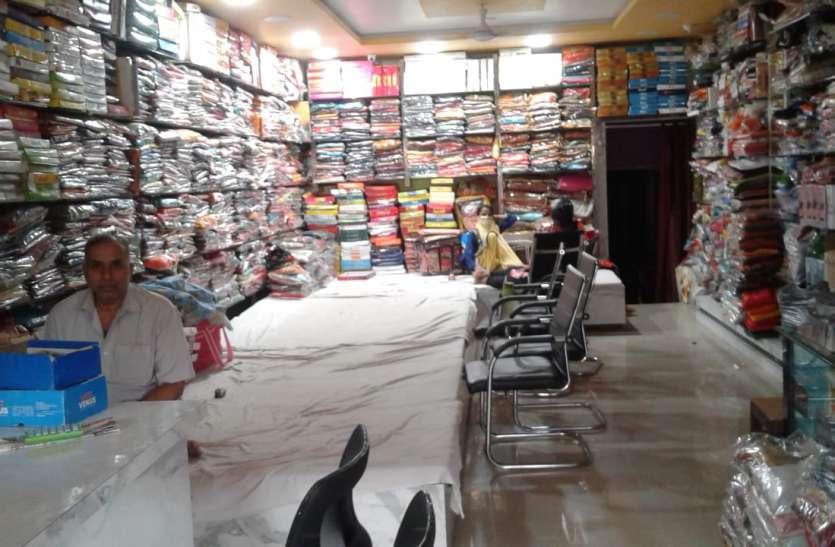 अपना बाजार: कोरोना में प्रभावित कपड़ा व्यवसाय नई चुनौतियों के साथ पटरी पर लौटने को तैयार