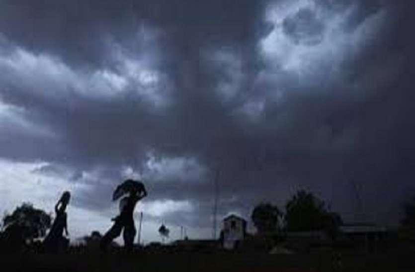 Weather Update: मौसम विभाग के मुताबिक तीन दिन तक तेज हवा संग बारिश