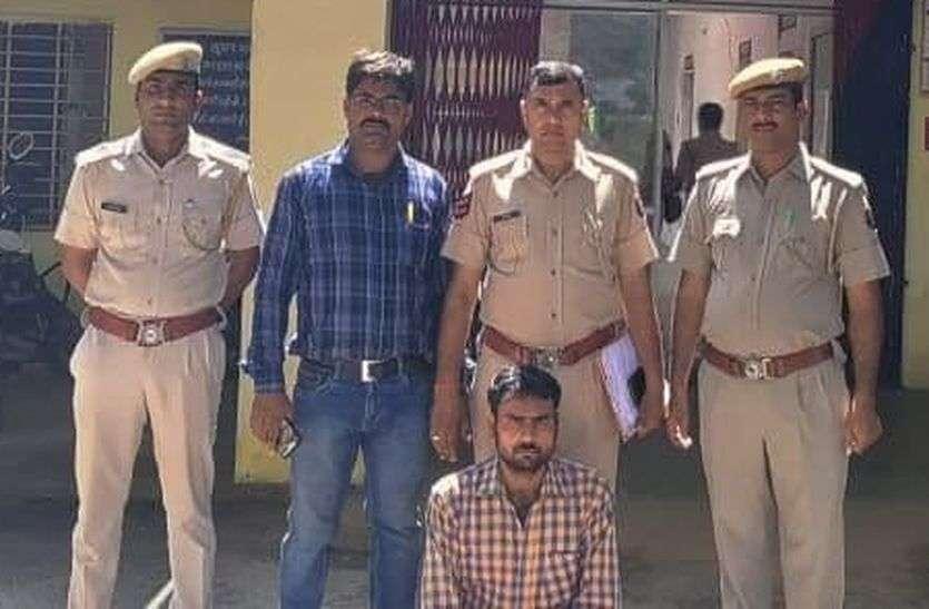 पुलिस पर हमला करने का आरोपी दबोचा, 4 माह पहले हुई थी पुलिस टीम से मारपीट