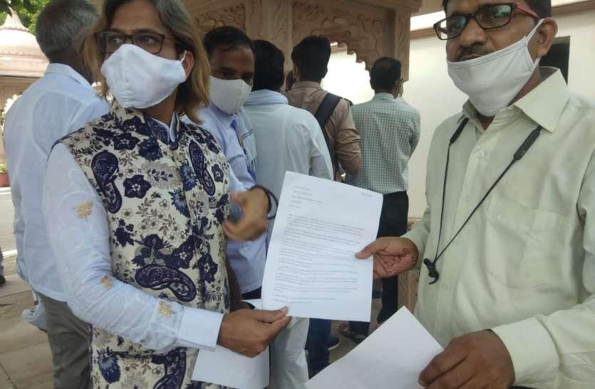 अभिभावक संगठनों ने  11 सूत्रीय मांग का मांग पत्र सौंपा