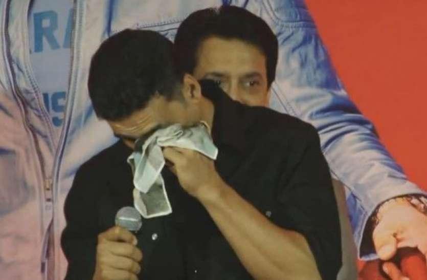 जब अपने एक फैन के लिए बहुत रोए थे खिलाड़ी अक्षय कुमार, जानें क्या था पूरा मामला