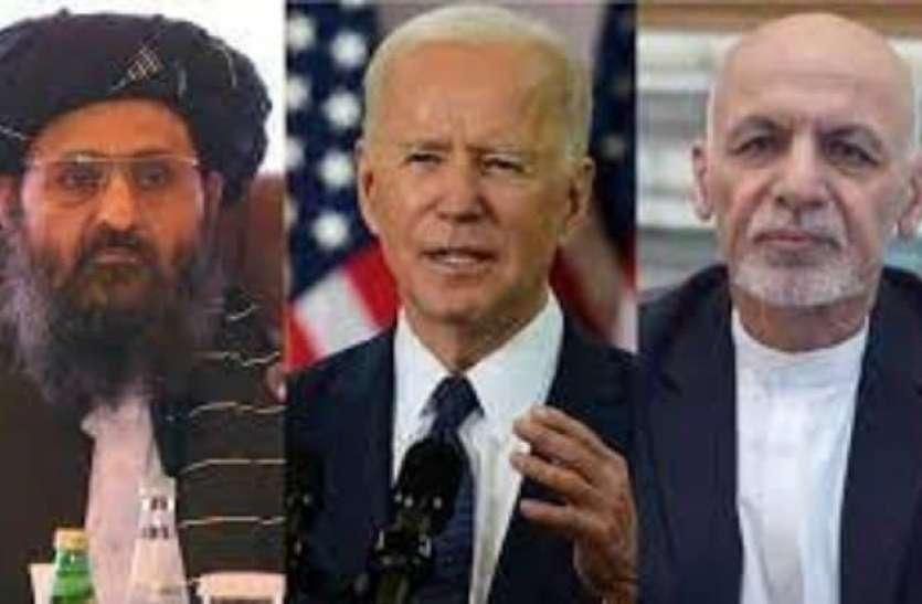 पाकिस्तान ही नहीं अमरीका भी कर रहा तालिबान की मदद, देने वाला है 470  करोड़ रुपए की आर्थिक सहायता