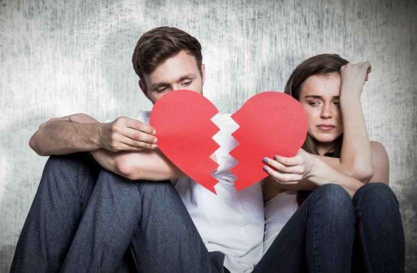 Relationship Tips: ब्रेकअप के बाद भूल कर भी न करें ये 5 गलतियां, पुराने रिश्ते से उबरना हो जाएगा बहुत मुश्किल