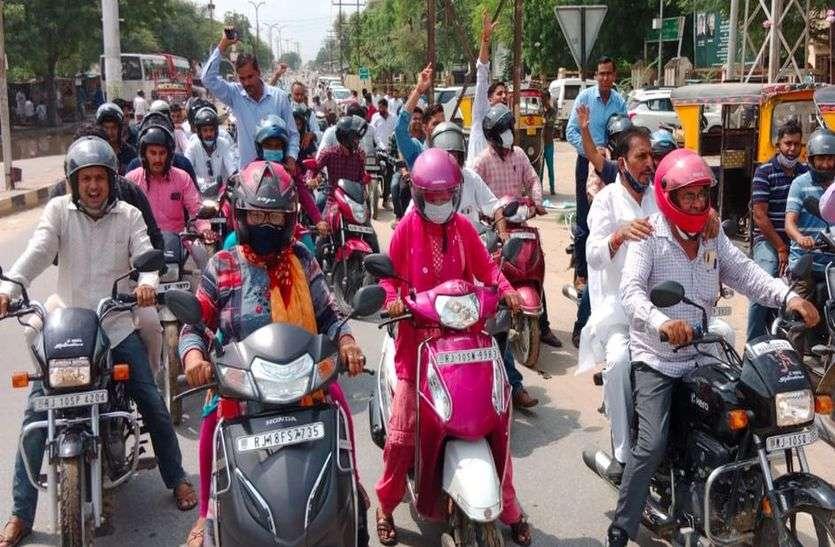 मंत्रालयिक कर्मचारियों ने बाइक रैली निकाल जताया विरोध