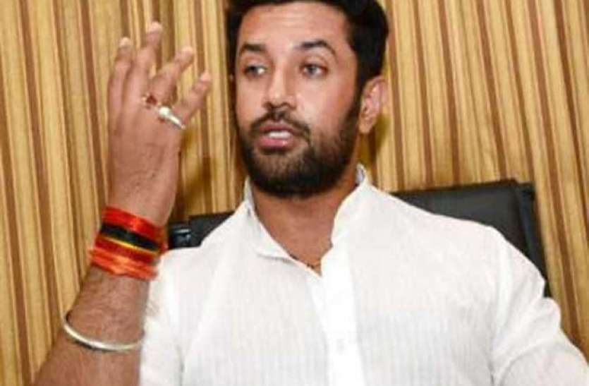 बीजेपी नेता ने चिराग पासवान को बताया NDA का हिस्सा, JDU ने कहा - 'कन्फ्यूजन दूर कर लें'