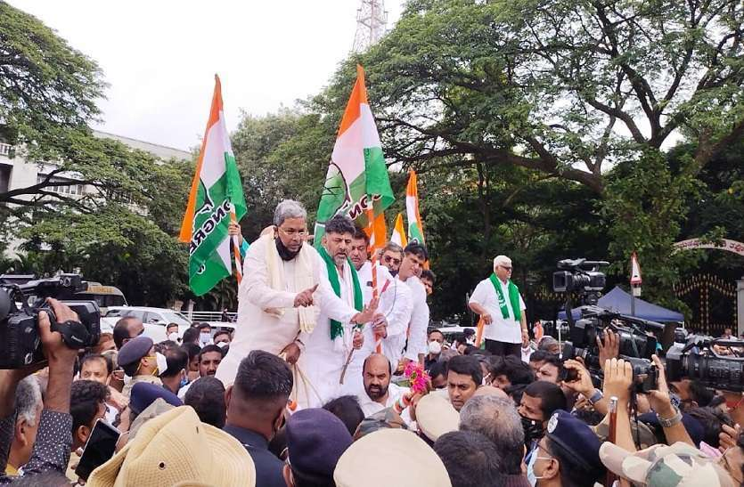protest against price hike of petroleum and gas