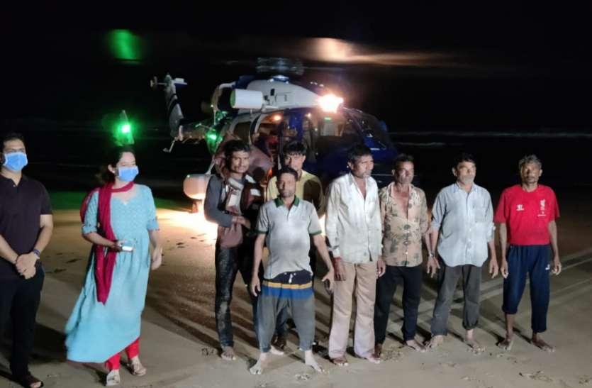 Gujarat: कोस्ट गार्ड ने दीव के पास समुद्र में 7 लोगों की जान बचाई