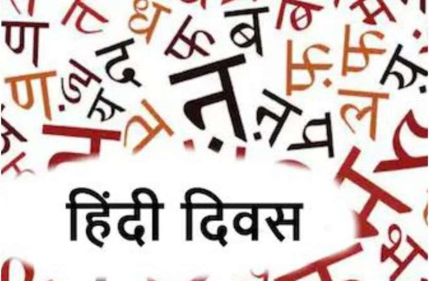 हिंदी से प्रेम ऐसा कि सात समंदर पार भी कर रहे प्रचार