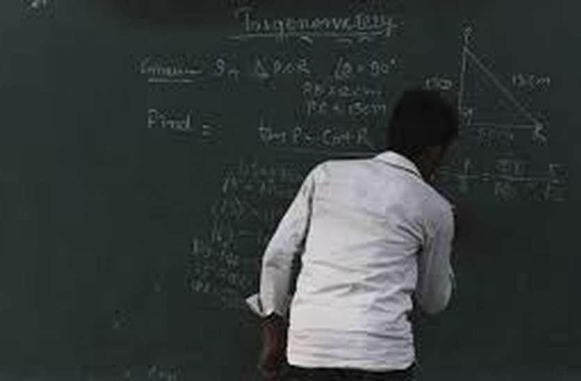 कोरोना काल में दक्षिण गुजरात के 30812 शिक्षकों ने 14.18 लाख विद्यार्थियों को दी ऑनलाइन शिक्षा