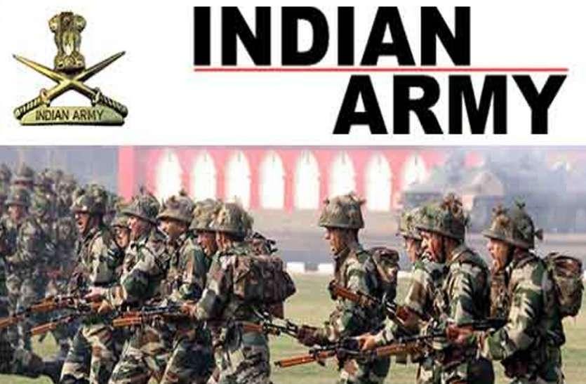 Indian Army Recruitment 2021: भारतीय सेना ने स्थगित की 16 सितंबर की भर्ती रैली