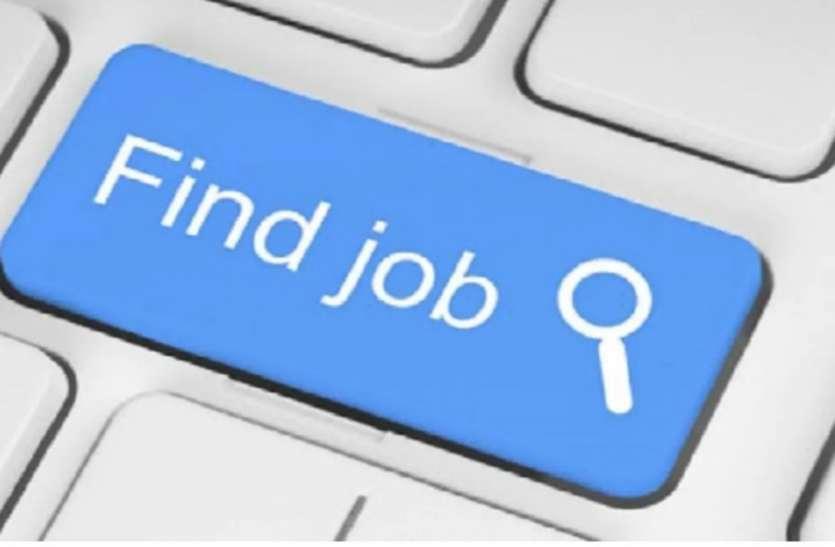 Oil India Recruitment 2021 : ऑयल इंडिया में इलेक्ट्रीशियन ट्रेड, फिटर ट्रेड और अन्य पदों पर नौकरी, ऐसे करें आवेदन