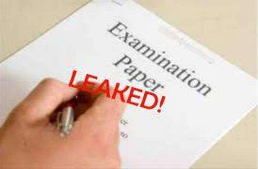 बड़ा गिरोह: नीट परीक्षा में सीकर में सात मिनट में हल हुआ प्रश्न पत्र, जयपुर में करवाई नकल