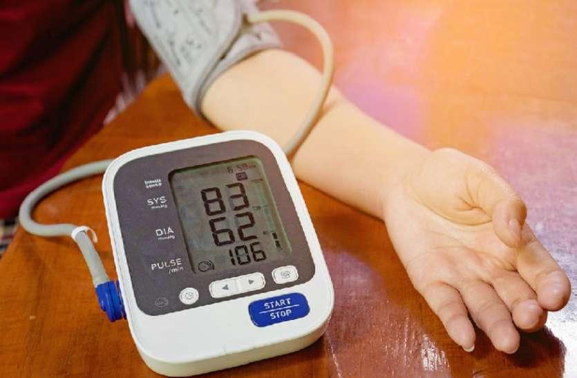Tips to Control Low Blood Pressure: इन 4 आसान टिप्स की मदद से पाएं लो ब्लड प्रेशर (Low BP) की समस्या से छुटकारा