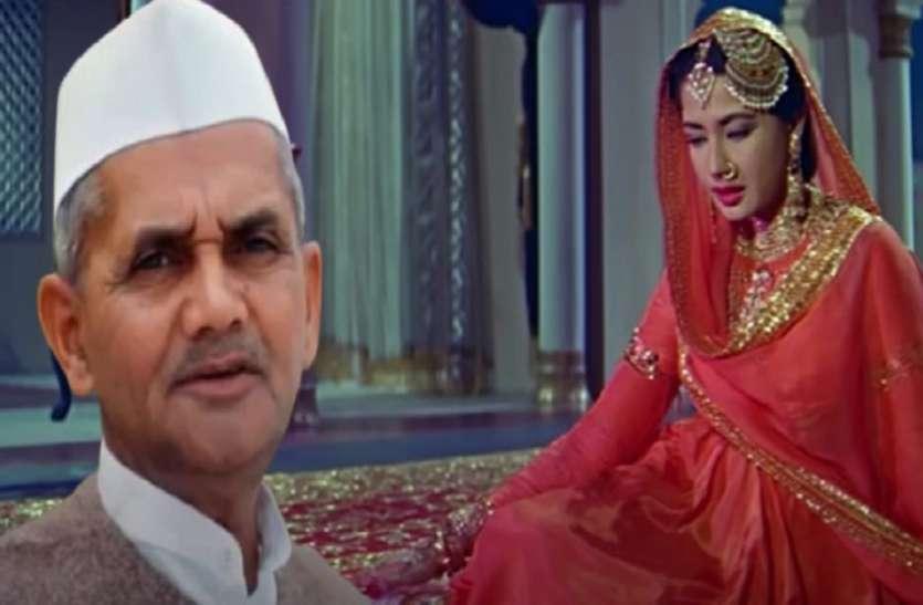जब मीना कुमारी को नहीं पहचान पाए थे लाल बहादुर शास्त्री, पूछा था- 'कौन हैं मीना कुमारी?'