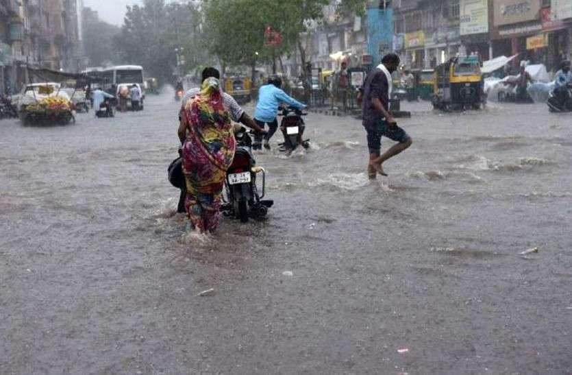 बड़ी खबरः राजस्थान में मानसून 26 सितंबर तक रहेगा सक्रिय, 16 से 18 तक अति भारी बारिश