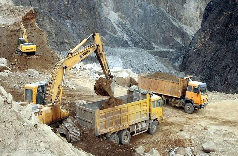 Mines and Petroleum: माइंस व पेट्रोलियम विभागों के पुनर्गठन की कवायद
