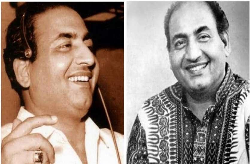 गाना गाते हुए मुहम्मद रफी के मुंह से निकलने लगा था खून, मौत से कुछ समय पहले रिकॉर्ड किया अपना आखिरी गाना