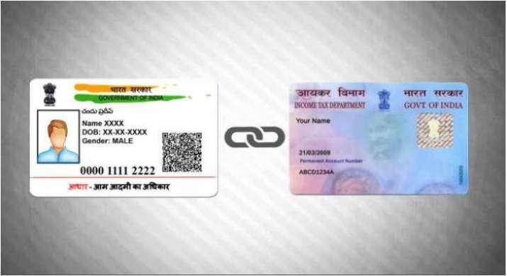 pan-aadhaar-1593013367.jpg