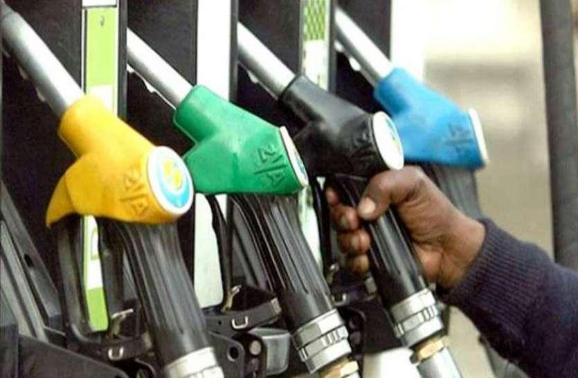 Petrol Diesel Price Today: पेट्रोल-डीजल के दाम घटे या बढ़े, जानिए अपने शहर में एक लीटर का नया रेट