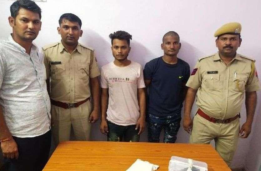 Crime news : कोटा में पुलिस ने अवैध हथियारों के साथ दो शातिर बदमाश दबोचे