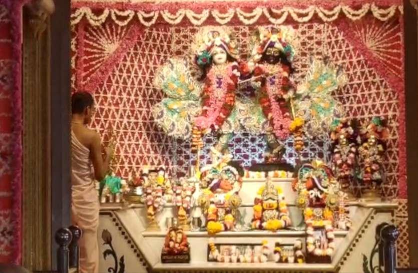 Radha Ashtami 2021: मंदिरों में सादगी से मनाया जा रहा राधा रानी का जन्मोत्सव