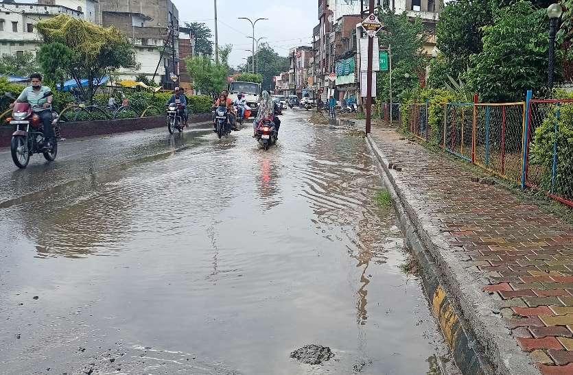 बंगाल की खाड़ी में बने गहरे अवदाब से यहां दिनभर हुई बारिश, 48 घंटे तक ऐसी ही संभावना