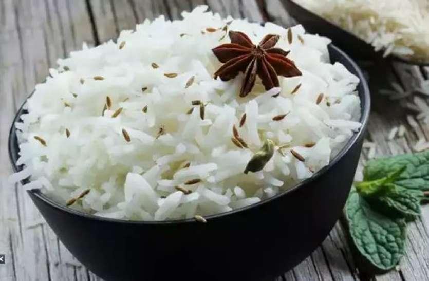 चावल बनाने से पहले ध्यान रखें ये बातें, नहीं तो बढ़ सकता है कैंसर और हार्ट की बीमारी का खतरा