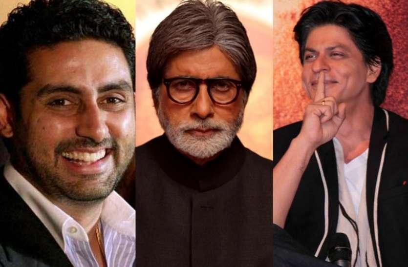 जब अमिताभ बच्चन के सामने ही शाहरुख खान ने अभिषेक बच्चन से कहा- जब इनके बाप इन्हें नहीं सिखा सके...