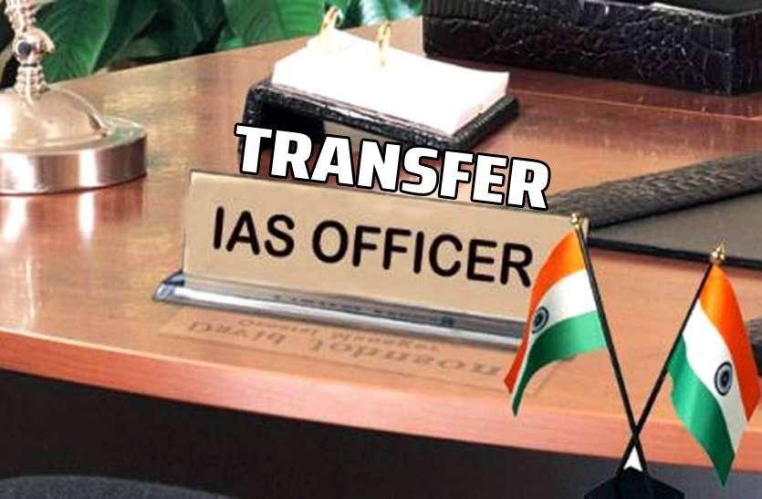 छत्तीसगढ़ में बड़ा प्रशासनिक फेरबदल, एक ही दिन में 20 IAS और 94 राज्य प्रशासनिक सेवा के अधिकारियों का ट्रांसफर