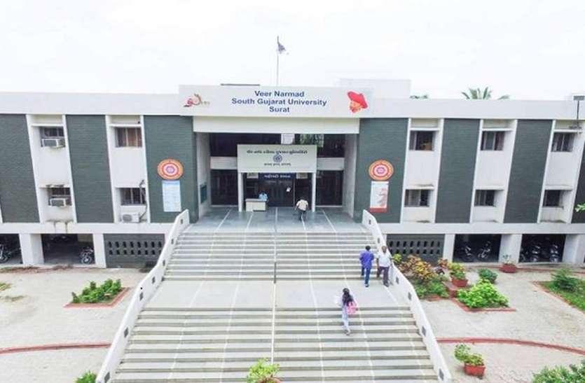 गुजरात का पहला विश्वविद्यालय जो देगा सभी विद्यार्थियों को बीमा सुविधा