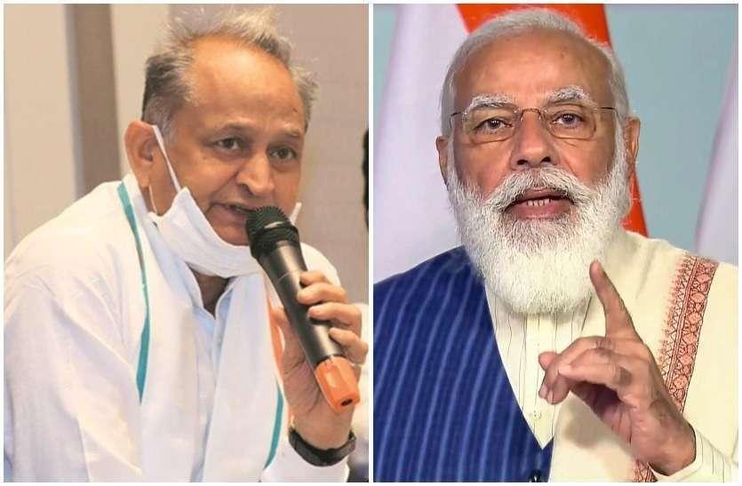 सीएम Ashok Gehlot ने फिर की किसानों की पैरवी, Modi सरकार से कह डाली ये बात