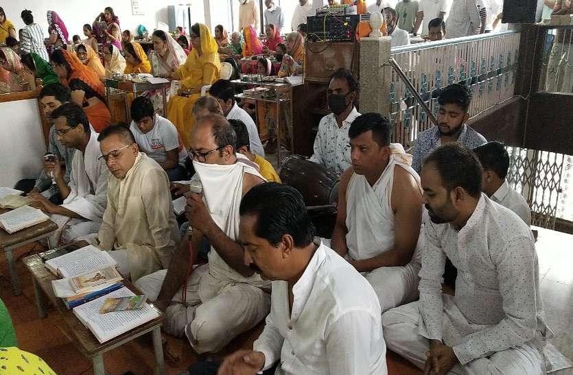 Paryushan parv: पांचवें दिन उत्तम सत्य धर्म की हुई आराधना, गुरुदेव ने दिया यह ज्ञान