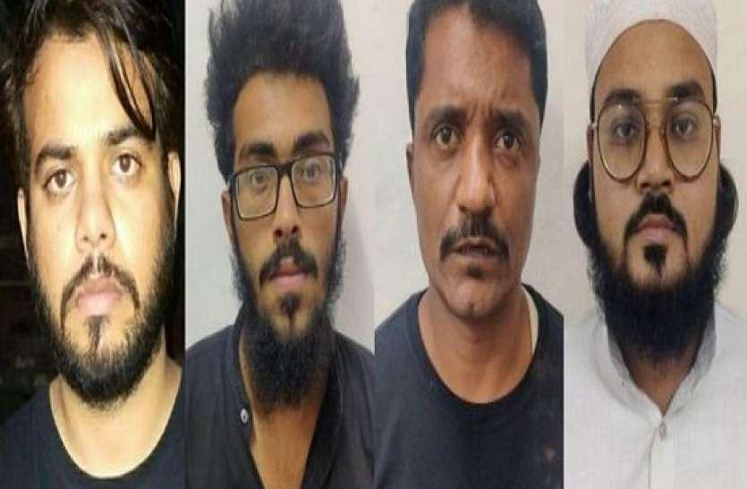 Delhi Terrorist Arrest: कोर्ट ने गिरफ्तार आतंकियों को 14 दिन की पुलिस रिमांड पर भेजा, 6 शहरों में सीरियल ब्लास्ट की थी साजिश