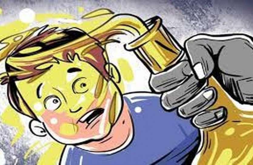 ACID ATTACK : पति के सामने विवाहिता ने पूर्व प्रेमी पर किया एसिड अटैक !