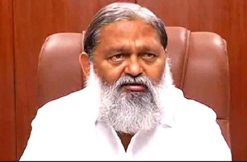 किसान आंदोलन: हरियाणा-दिल्ली बॉर्डर खुलवाने के लिए हरियाणा सरकार ने गठित की हाई पावर कमेटी, राजीव अरोड़ा करेंगे अध्यक्षता
