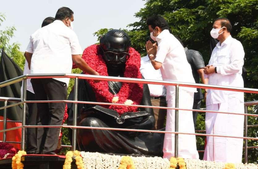 मुख्यमंत्री स्टालिन ने अन्नादुरई को उनकी जयंती पर अर्पित की श्रद्धांजलि,मौन मार्च का नेतृत्व किया