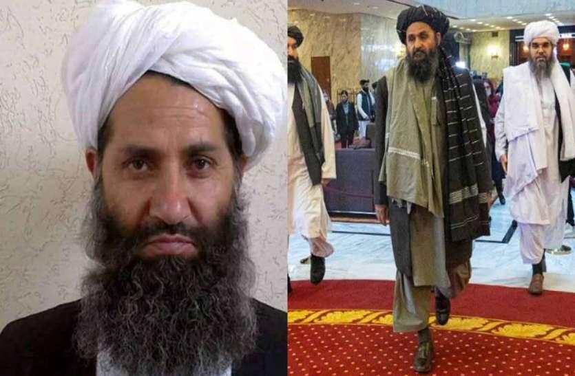 तालिबान के ये दो बड़े नेता हुए लापता, कई दिनों से नहीं आए सामने, मरने की अफवाह