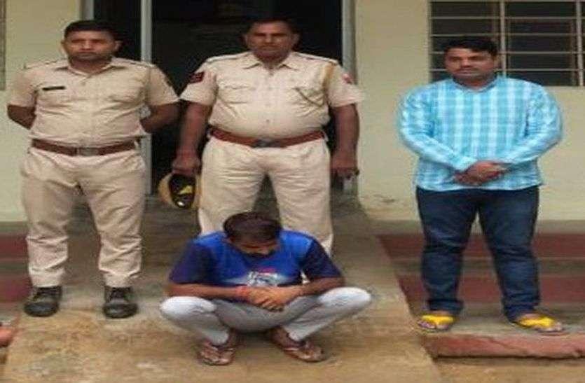 बीएल गैंग के गुर्गे सहित दो जने अवैध हथियार के साथ गिरफ्तार