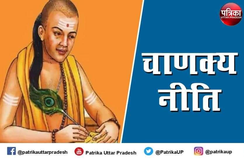 Chanakya Niti - दुश्मनों को हराना है तो चाणक्य नीति की ये बातें गाँठ बाँध लें