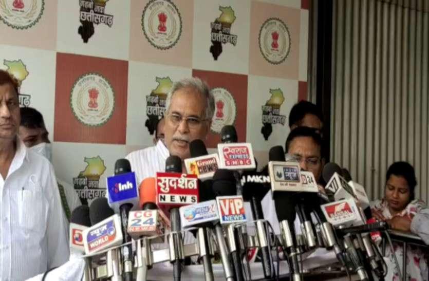 कर्ज के मुद्दे पर रमन सिंह ने छत्तीसगढ़ सरकार को घेरा, CM भूपेश बोले - क्या BJP शासित राज्य कर्ज नहीं ले रहे