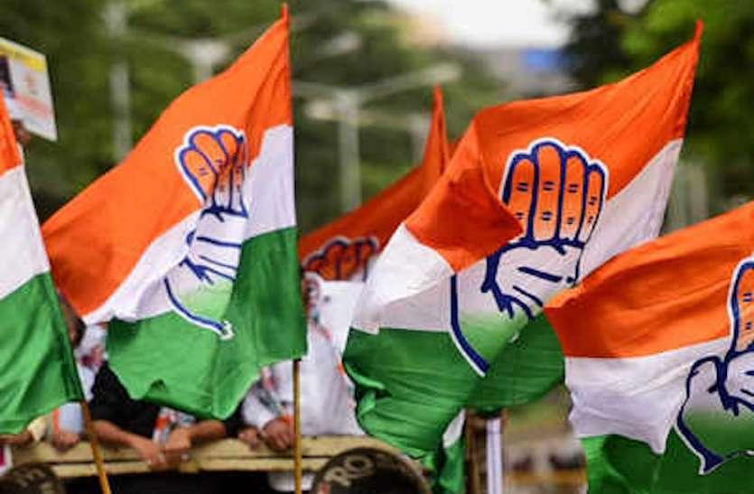 कांग्रेस ने टिकट के लिए मांगे आवेदन, भरनी होगी 11 हजार रुपये की फीस