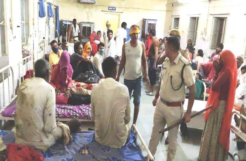 चरागाह भूमी पर कब्जे को लेकर दो पक्ष भिड़े, 32 घायल , 13 को जयपुर रेफर किया